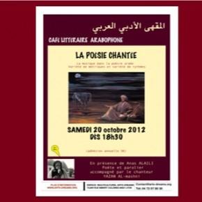 «La poésie chantée» Samedi 20 Octobre