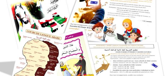 Connaître l'arabe, apprendre l'arabe