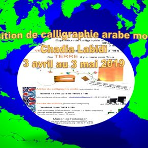 Exposition de calligraphie arabe moderne par Chadia Labidi 3 avril au 3 mai 2019
